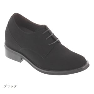 10.5cmUP レザーシューズ(ID:034)【グレー/ブラック】