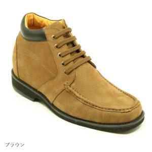10cmUP ブーツ(ID:100)