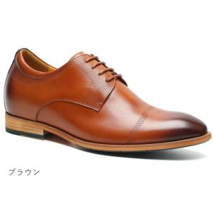 7㎝UP プレーントゥ外羽根ビジネスシューズ(ID:751)【ブラック/ブラウン】