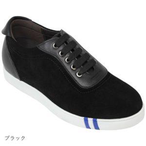 7.5cmUP スニーカー(ID:756)【ブラック/グレー】