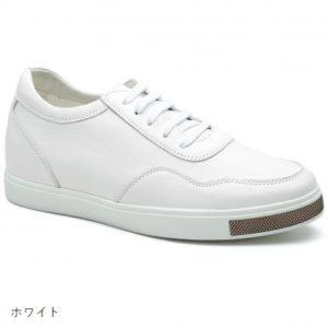 6cmUP スニーカー(ID:627)【ブラック/ホワイト】
