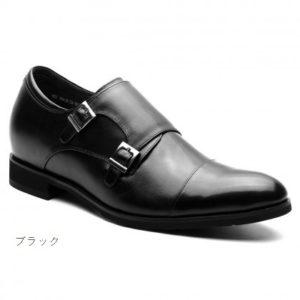 7cmUP ダブルモンクビジネスシューズ(ID:717)【ブラック/レッド】