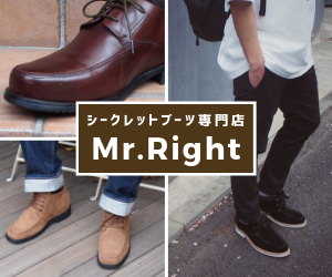 Mr.Rightバナー